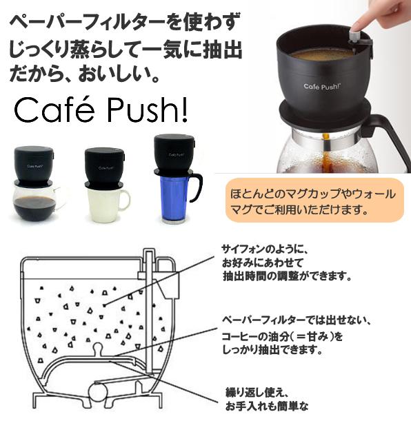 macma_coffee.jpg